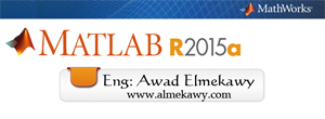 Matlab R2015a Course Outline