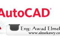 AutoCAD 2016 Overview [AutoCAD History]